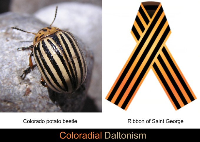 Colorarial Daltonism
