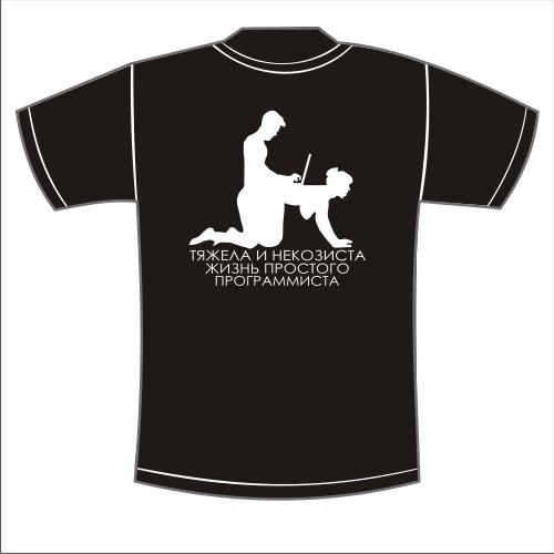 Programmer's Tshirt