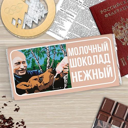 Putin Chocolate