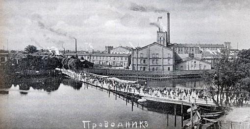 Riga Old