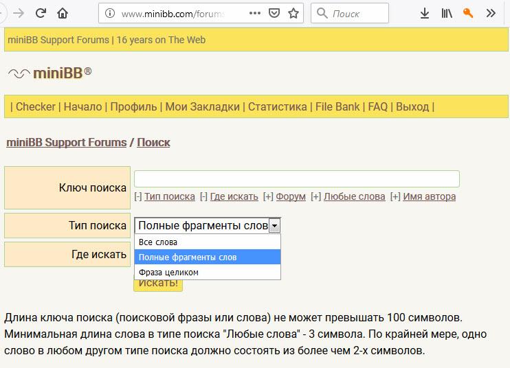 minibb-com_search_lng_ru